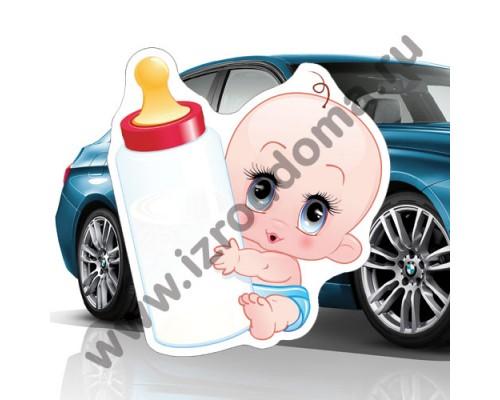 Малыш с бутылочкой (30х30см) наклейка