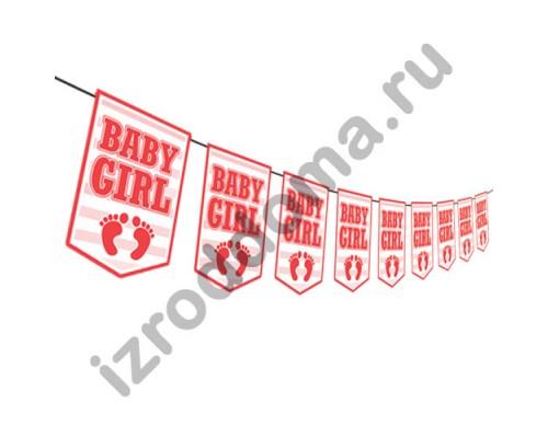 """Растяжка праздничная """"Baby Girl"""" 200см"""