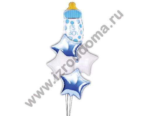Букет из шариков с гелием Бутылочка в звёздах (мальчик)