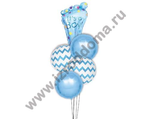 Букет из шариков с гелием Ножка и круглые шарики (мальчик)